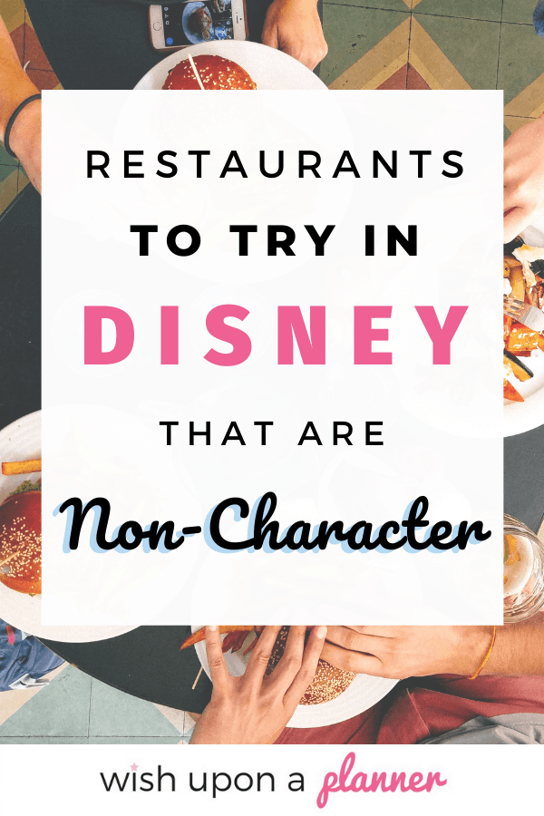 Want to know the best places to eat at Disney World that don't involve characters? Click to discover the best non-character dining experiences you must try at Disney World now! Learn the best eats and Disney restaurants now #Disneydining #Disneyeats #Disneyworldrestaurants