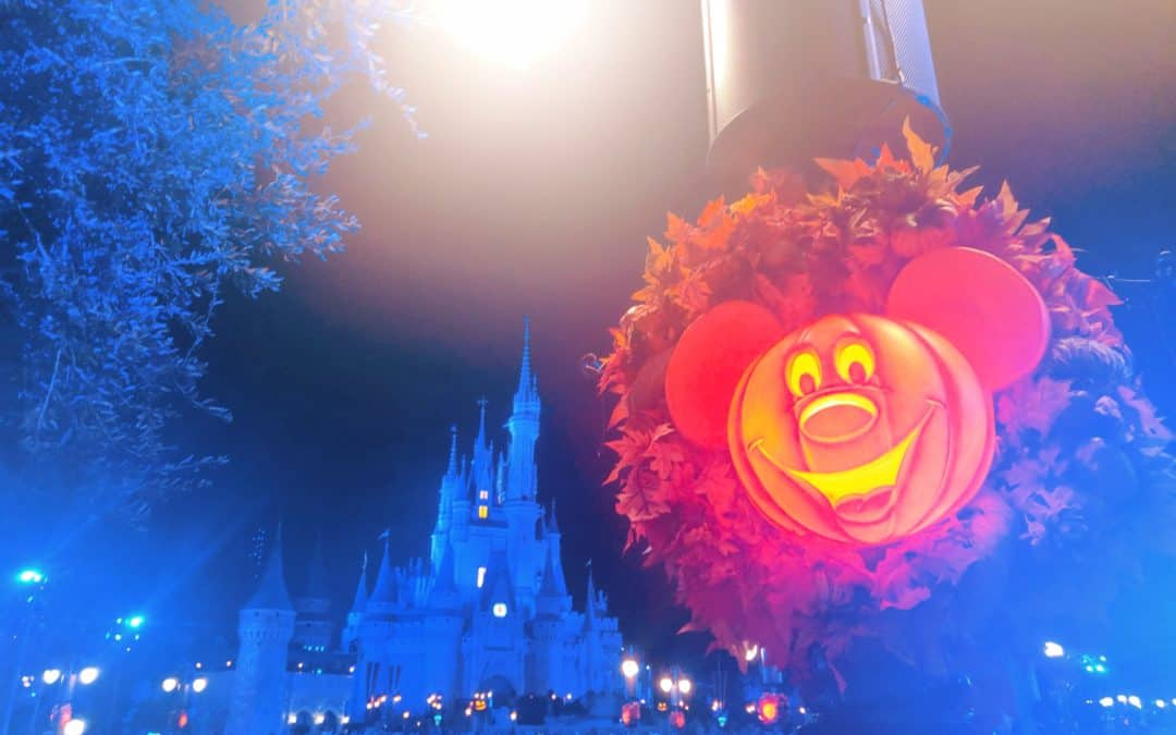 Mickey's Not So Scary Halloween Party Strategy Guide and Itineraries